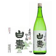 手取川純米にごり酒白寿1800ml
