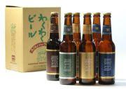 百万石地ビール瓶セット