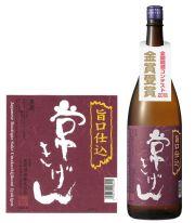 加賀の銘酒 常きげん 旨口本醸造 1800ml 箱ナシ