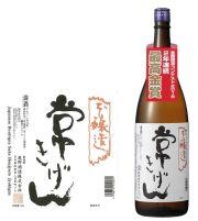 加賀の銘酒 常きげん 本醸造 1800ml 箱ナシ