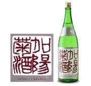 菊姫加陽菊酒[720mL] 化粧箱入り