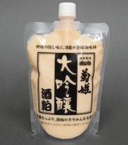 菊姫大吟醸粕