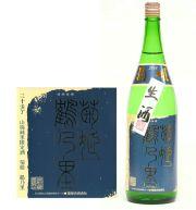 超限定!菊姫会限定 菊姫鶴乃里30BY(2018年醸造)生原酒[1800ml]箱ナシ