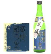 超限定!菊姫会限定 菊姫鶴乃里30BY(2018年醸造)生原酒[720ml]箱ナシ