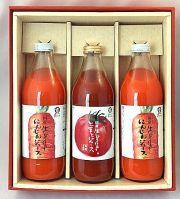 生しぼり仕立てニンジンジュース2本トマトジュース1本ギフト