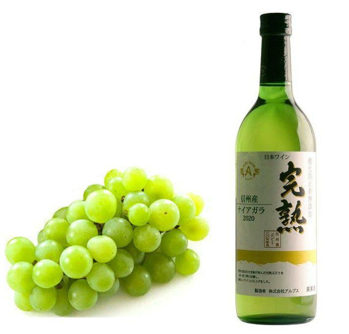 2020年新酒 アルプスワイン甘口 完熟ナイアガラ 720ml 箱ナシ