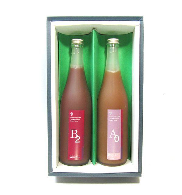 西村さんの葡萄ジュースセット