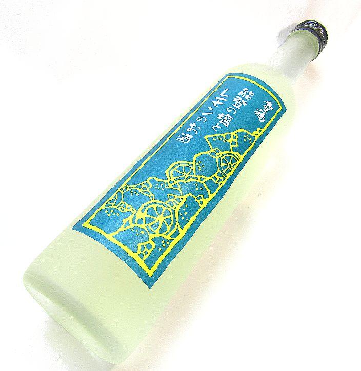 能登塩レモンのお酒