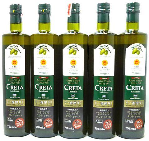 更にお買い得!クレタ島 ラチマス エキストラバージンオリーブオイル  750ml 瓶入1ケース(12本)特価!