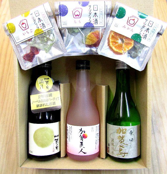 日本酒サングリアギフト箱入