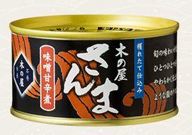 さんま醤油味付け缶