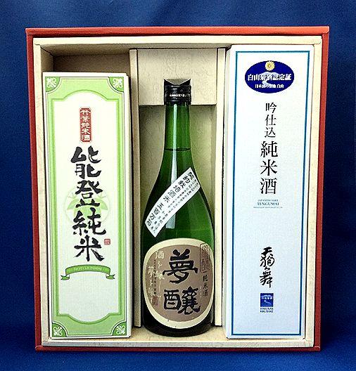 加賀・能登純米酒3選