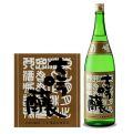 菊姫BY大吟醸[1.8L]専用箱入