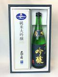 石川加賀の吟醸酒二選