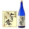 菊姫 米焼酎「加賀の露」1800ml 箱ナシ