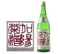 菊姫加陽菊酒[1.8L]化粧箱入り