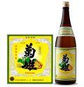 菊姫 菊(旧一級酒) 1800ml 箱ナシ