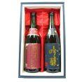 菊姫限定酒ギフト