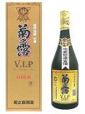 菊の露VIPゴールド