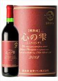 能登ワイン心の雫(赤)