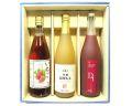 国産果汁ギフト
