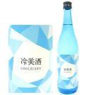 竹葉 冷美酒 クールビシュ 720ml 箱ナシ