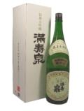 満寿泉特選大吟醸[1.8L]