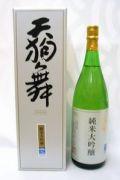 天狗舞純米吟醸 白山菊酒1800ml