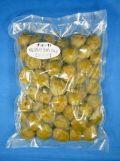 チョーヤの梅の実