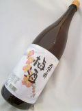 天狗舞梅酒1800ml