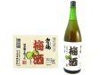 加賀鶴梅酒1800ml