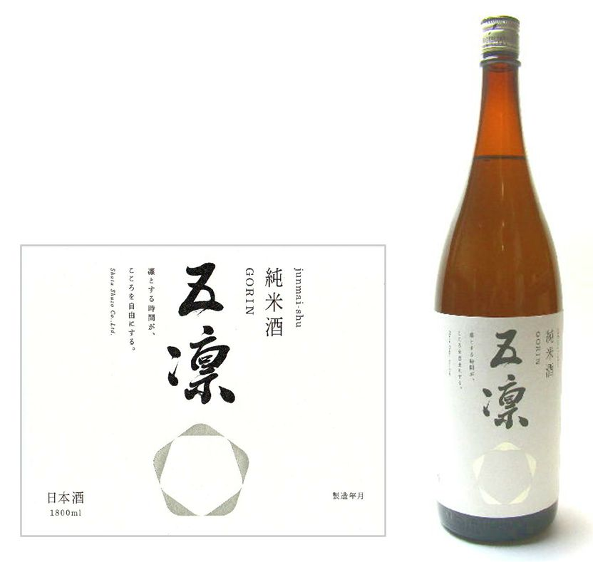 五凛の会限定 車多酒造【五凛】純米酒 1800ml箱ナシ