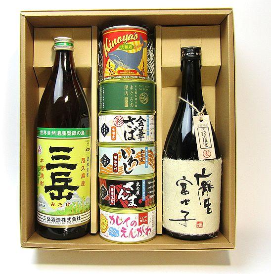 当店人気No1麦・芋焼酎と海鮮缶詰父の日ギフトラッピング