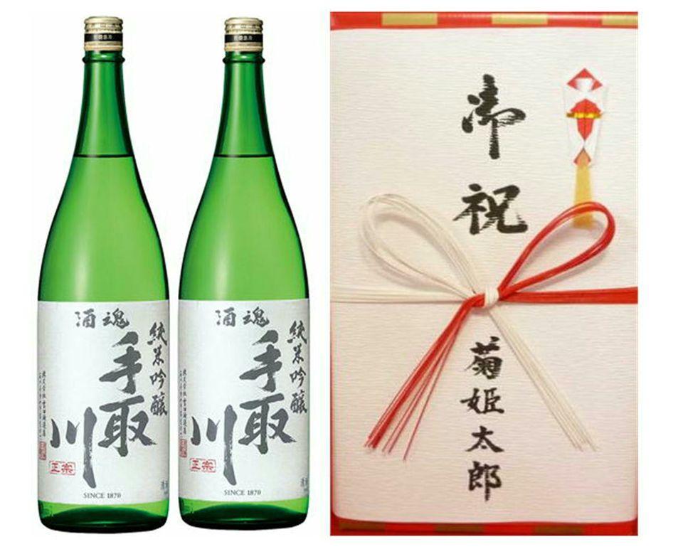手取川純米吟醸二本詰飾