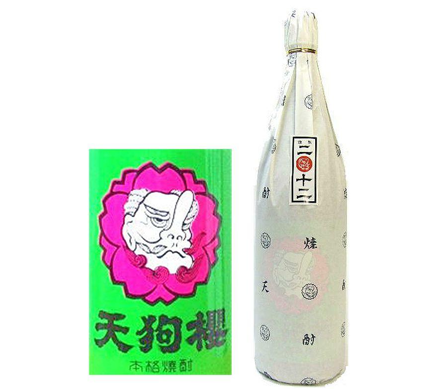 天狗櫻古酒