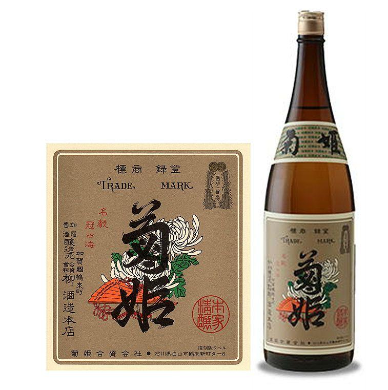 菊姫特選純米