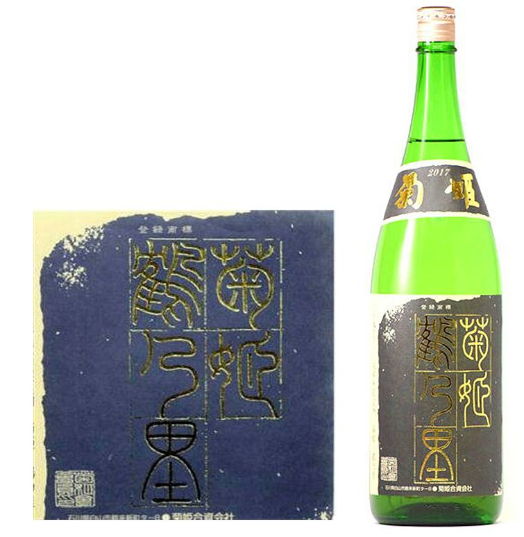 2017BY鶴乃里1800ml