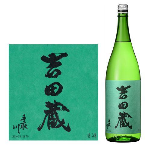 吉田蔵大吟醸1800ml