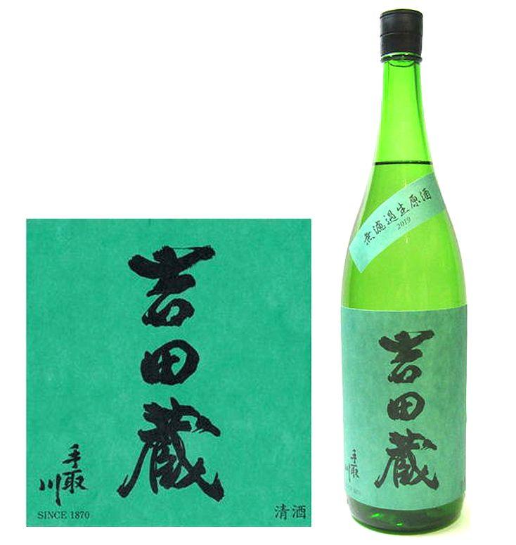 特約店限定 新手取川吉田蔵純米吟醸生原酒1800ml 箱なし
