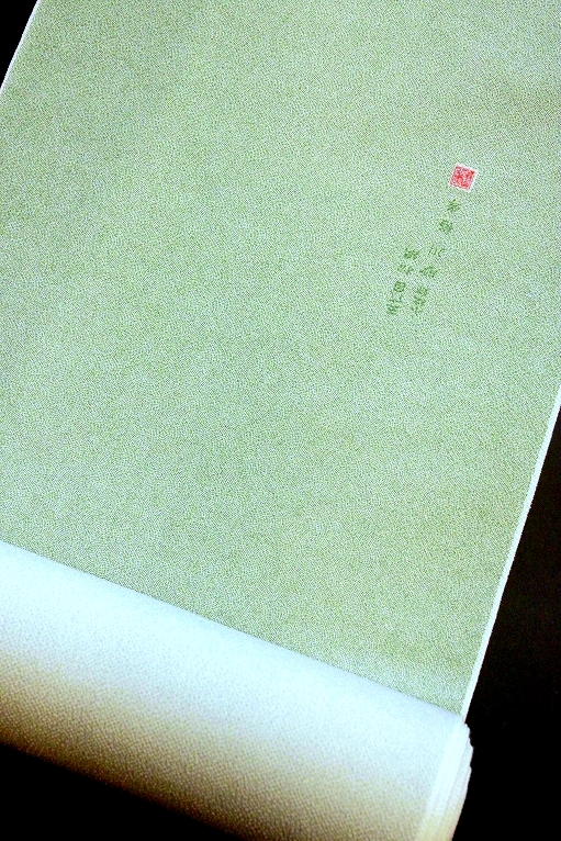 無形文化財江戸小紋