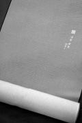 江戸小紋 万筋(※毛万筋)伊勢型紙-糸入り極縞彫り26本
