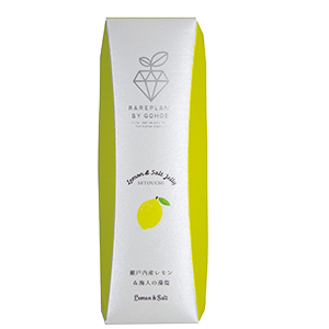 こだわり果実のフルーツコラーゲンゼリー 瀬戸内産レモン&海人の藻塩 5本入