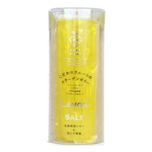 こだわり果実のフルーツコラーゲンゼリー 瀬戸内産レモン&海人の藻塩 12本入