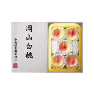 【送料無料】岡山白桃 木箱入り  5玉(約1.5kg)