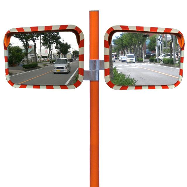 リブミラー600×800二面鏡
