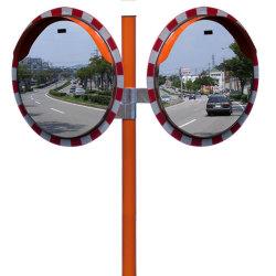 リブミラー 600φ 二面鏡
