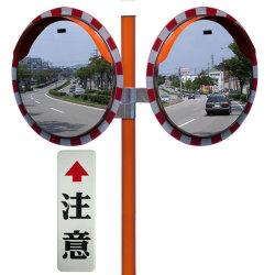 リブミラー 600φ 二面鏡 注意板付
