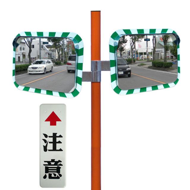 リブミラー 450×600 二面鏡 注意板付