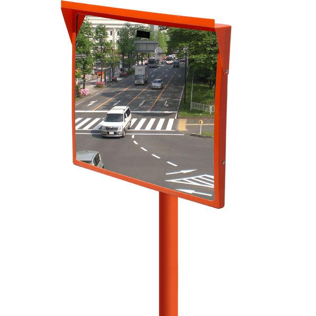 ライトミラー450×600一面鏡