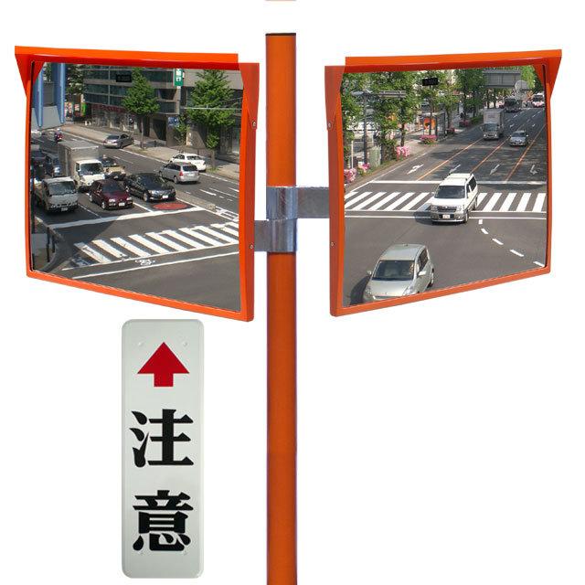 アクリルミラー600×800二面鏡注意板付